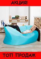 Надувной диван лежак Lamzac Hangout (Ламзак)!Хит цена