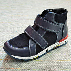 Спортивные ботинки на мальчика, N-Style размер
