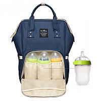 Рюкзак для мамы Baby Tree blue