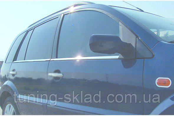 Хром  наружная окантовка стекол Ford Fusion 2002-2009  (Форд Фьюжн)