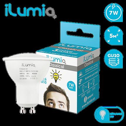 Светодиодная лампа Ilumia 7Вт, цоколь GU10, 4000К (нейтральный белый), 700Лм (082), фото 2