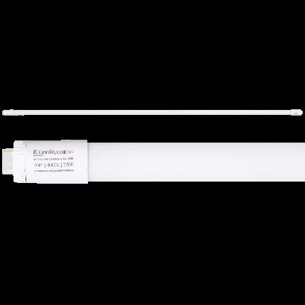 Светодиодная лампа-трубка Ilumia 20Вт, цоколь G13, 1500мм, 4000К (нейтральный белый), 2000Лм (022), фото 2