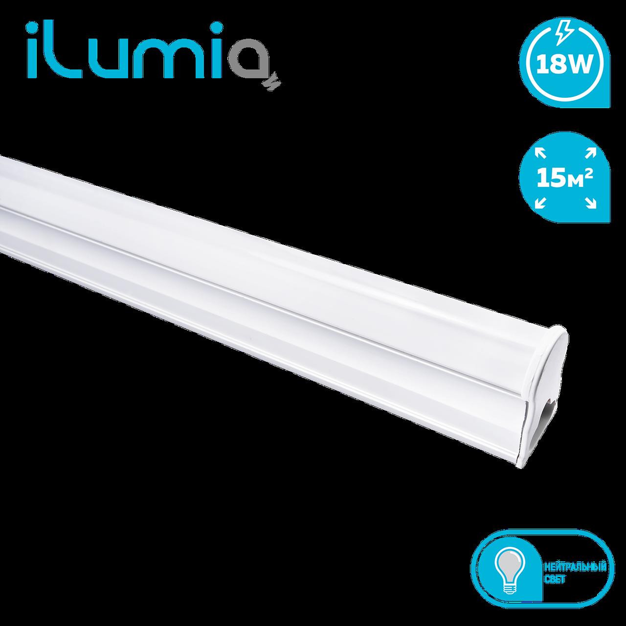 Светодиодный линейный светильник T5 Ilumia 18Вт, 1178мм, 4000К (нейтральный белый), 1500Лм (078)