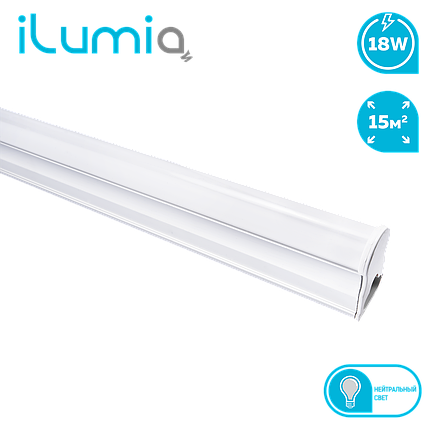 Светодиодный линейный светильник T5 Ilumia 18Вт, 1178мм, 4000К (нейтральный белый), 1500Лм (078), фото 2