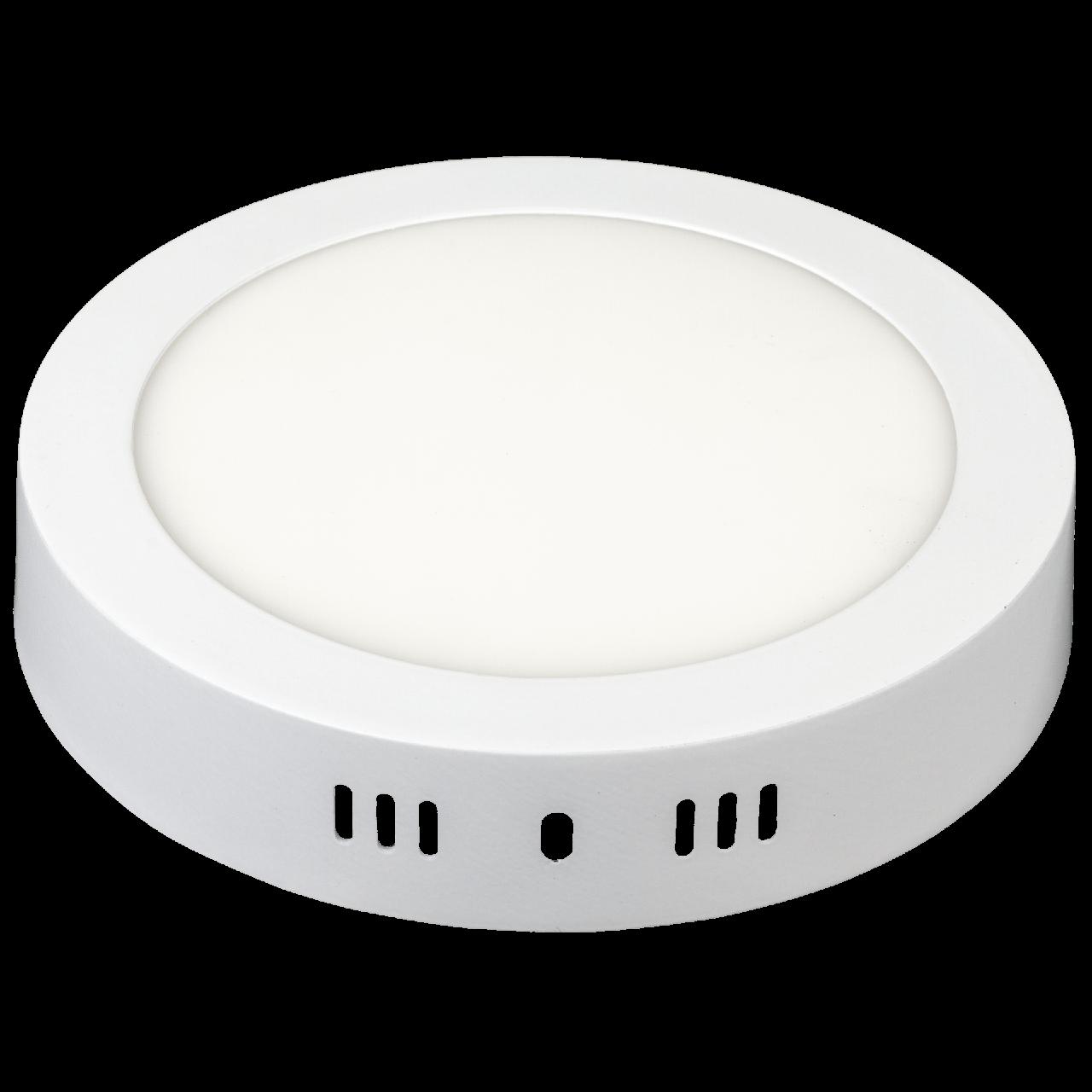 Светодиодный накладной светильник Ilumia 12Вт, 165мм, 4000К (нейтральный белый), 950Лм (036)