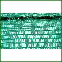 Затеняющая сетка 70% 6м*50м, фото 1