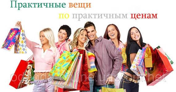 e68dcf6e48a1 Интернет-магазин женской одежды