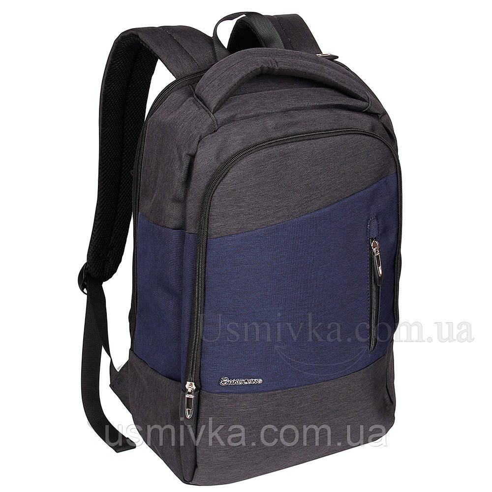 ac0f41eb141c Надежный городской рюкзак Shaolong + USB, цена 567,52 грн., купить в ...