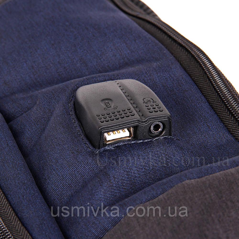 eceb6020ef21 Надежный городской рюкзак Shaolong + USB, цена 567,52 грн., купить в Одессе  — Prom.ua (ID#732639335)