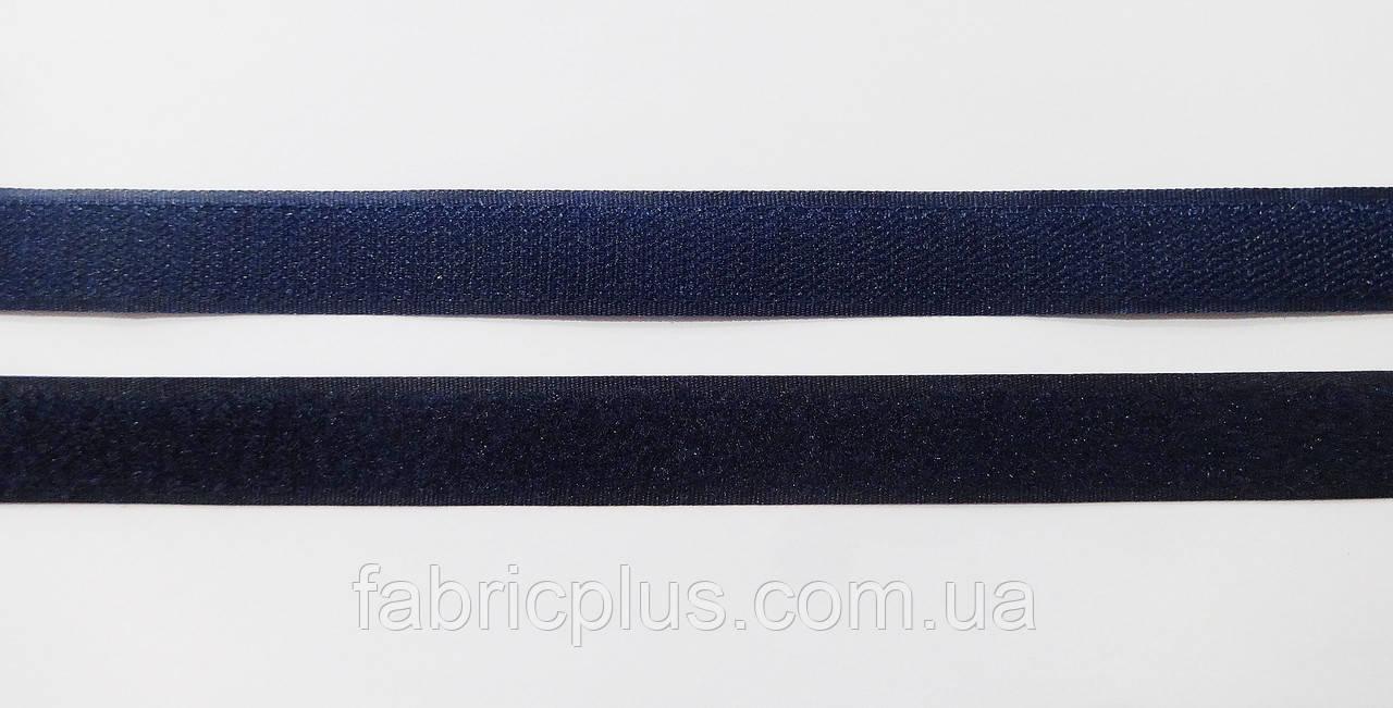 Липучка текстильна 2 см синя (071)