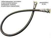 8Д0447005-30-80 гибкий металлорукав