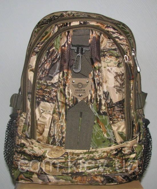 Рюкзак камуфлированный D271 Jing Pin