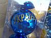 Новогодняя игрушка шарик Украина