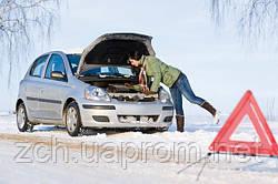 Як підготувати автомобіль до зими: 7 порад