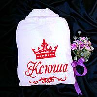 Махровый именной халат. Подарок для женщины