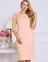 Жаккардовое платье с гипюром больших размеров (2213-2209-2211 svt), фото 2