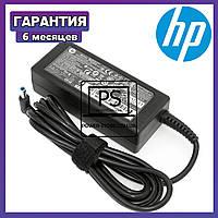 Блок питания зарядное устройство для ноутбука HP 19.5V 3.33A 65W 500