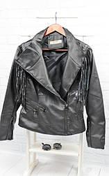 Жіноча куртка-косуха з еко-шкіри з бахромою