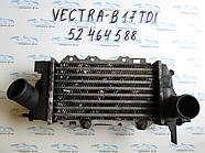 Радиатор интеркулера Вектра, Vectra B 1.7TDI 52464588
