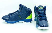 Обувь для баскетбола мужская Under Armour  (р-р 41-45) (PU, синий-салатовый)