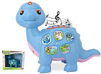 Детская игрушка музыкальный Динозавр (rv0070284)