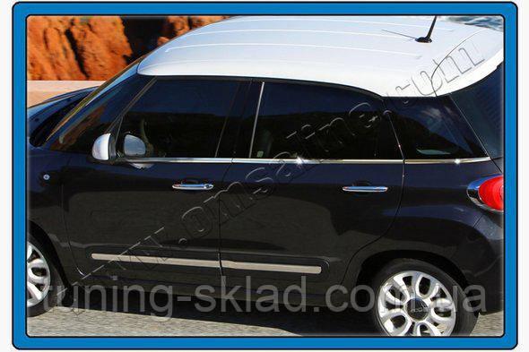Хром молдинг стекла Fiat 500/500L   (Фиат)