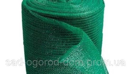 Затеняющая сетка 85% 2м*100м