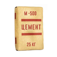 Цемент М 500 (25 кг)