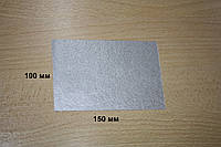 Слюда для СВЧ печи 100 мм Х150 мм