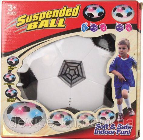 Аэромяч Hoverball Suspended ball Детский Летающий Мяч