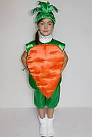 Карнавальный костюм Морковь №2, фото 1