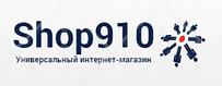 Shop910 - Универсальный интернет-магазин