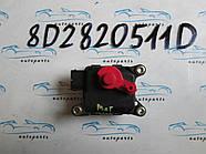 Привод заслонки печки VAG 8D2820511D