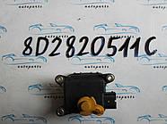 Привод заслонки печки VAG 8D2820511C