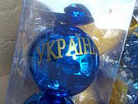 Новогодняя игрушка шарик Украина, фото 1