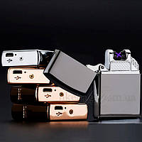 Зажигалка импульсная подарочная в упаковке ZU33046