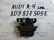 Замок багажника Audi A4, Ауди А4 универсал 8D9827505E