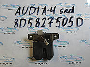 Замок багажника Audi A4, Ауди А4 седан 8D5827505D