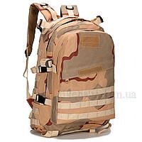 Потрясающий туристический рюкзак  50403
