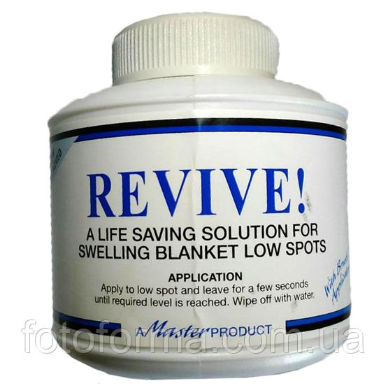 Восстановитель резины
