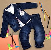 Джинсовый комплект 3-ка с пиджаком 1-2-3-4 года