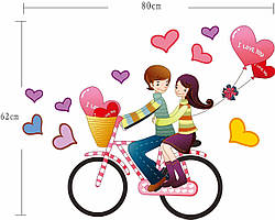 Наклейка виниловая Пара на велосипеде