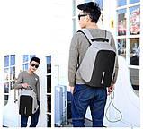 Рюкзак Travel Bag 9009 с разъемом USB для зарядки, фото 3