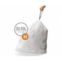 Мешки для мусора плотные с завязками 30-35 л SIMPLEHUMAN. CW0258