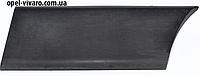 Накладка кузова лев бок перед аркой Renault Master III 2010-2018