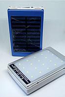 Power Bank Solar 20000 mAh внешний аккумулятор с солнечной батареей