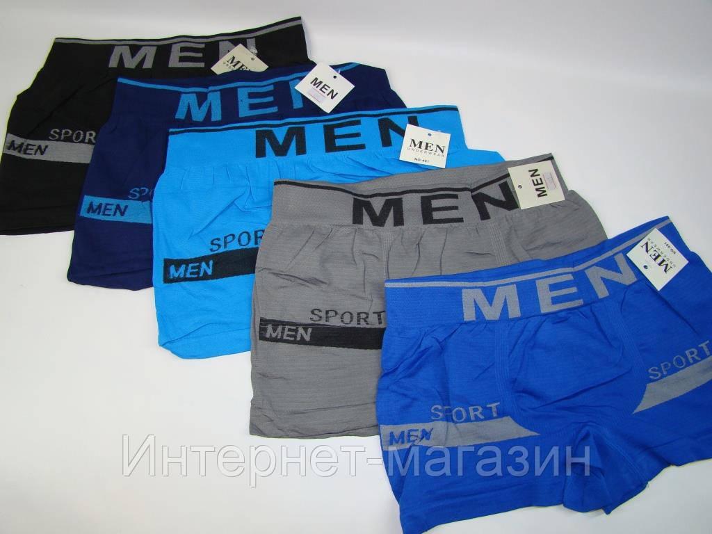 Трусы мужские боксеры бесшовные Men 401 (размер 44-52) код.4086