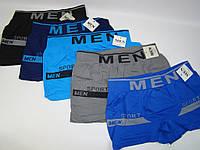 Трусы мужские боксеры бесшовные Men 401 (размер 44-52) код.4086, фото 1
