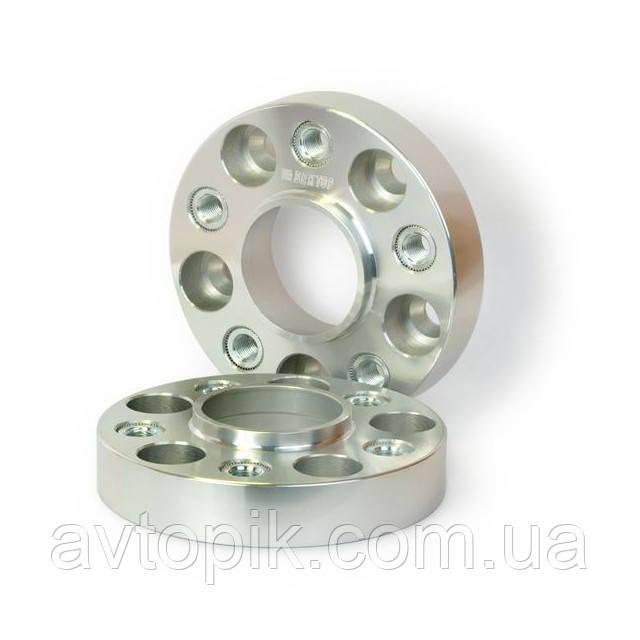 Автомобильное расширительное кольцо (Spacer) H = 30 мм. Футорка M14x1,25 PCD5*120 DIA74,1