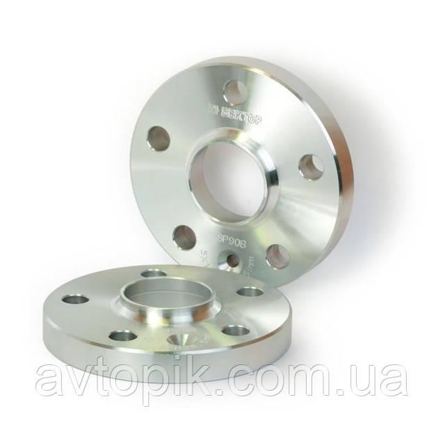 Автомобильное расширительное кольцо (Spacer) H = 20 мм. Футорка PCD5*120 DIA72,5